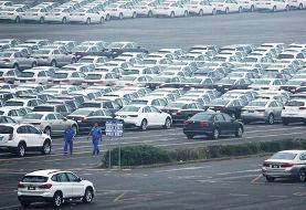 بهای فروش مبنای محاسبه مالیات نقل و انتقال خودرو وارداتی و داخلی