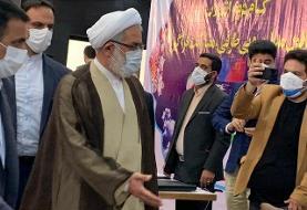 نظر دادستان کل کشور درباره مصوبه شورای نگهبان