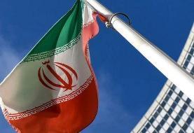 آژانس میگوید نوسان غنیسازی اورانیوم در ایران 'به ۶۳ درصد رسید'
