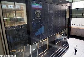 اسامی سهام بورس با بالاترین و پایینترین رشد قیمت امروز  ۲۲ اردیبهشت