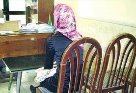 دستگیری زن سارق در پوشش پرستار سالمند