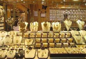 انهدام باند سارقان مسلح سرقت های سریالی طلا فروشی