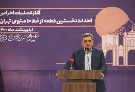 پیش بینی کاهش ترافیک همت وزین الدین بابهره برداری از خط۱۰مترو/تلاش برای ورود اتوبوس های برقی