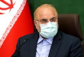 اظهارات قالیباف درباره انتخابات و پیروزی جریان انقلابی