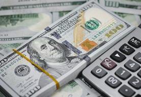 قیمت دلار افزایش یافت | جدیدترین قیمت ارزها در ۲۹ خرداد ۱۴۰۰