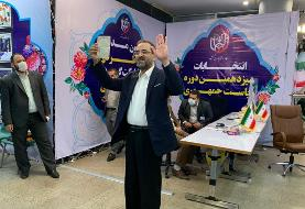 محمد عباسی داوطلب انتخابات ریاست جمهوری شد