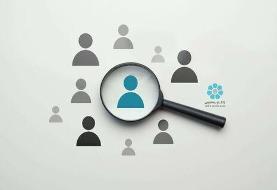 انجام مصاحبه تخصصی آزمون استخدامی بانک توسعه تعاون در هفده استان