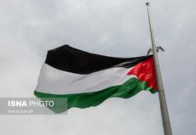 پشتیبانی از مردم مظلوم فلسطین با امکانات مالی، سیاسی و بینالمللی