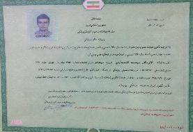 بیانیه باشگاه استقلال درباره پزشک مورد نظر مجیدی/عکس