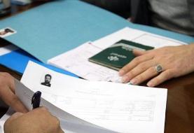 ستاد انتخابات خارج از کشور در وزارت امور خارجه تشکیل شد