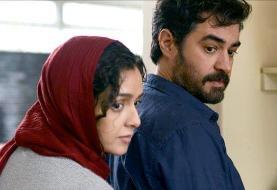 تحلیل جالب روزنامه گاردین درمورد فیلم «فروشنده» اصغر فرهادی