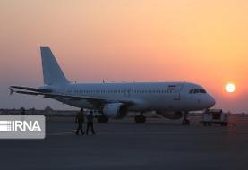 الزام شرکتهای هواپیمایی به بازگشت پول بلیت ترکیه