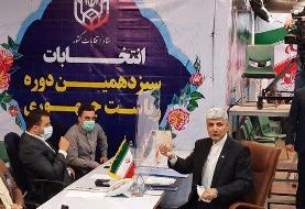 یک عضو دیگر دولت احمدی نژاد آمد/مهمانپرست در انتخابات ۱۴۰۰ ثبت نام کرد