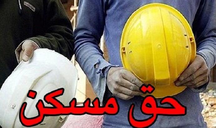 افزایش حق مسکن کارگران به ۴۵۰ هزارتومان بالاخره تصویب شد
