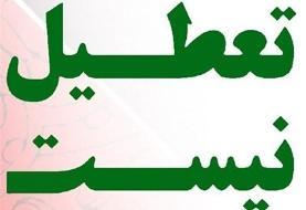 نماینده مجلس: شنبه تعطیل نیست