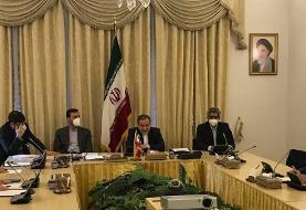 جلسه سهجانبه ایران، روسیه و چین در وین /  سه کشور خواستار تسریع پیشرفت در گفتوگوها شدند
