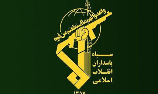عملیات تروریستی در آستانه انتخابات ایران خنثی شد + عکس