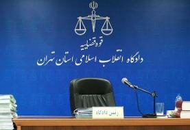 دادگاه محکومان آبان ماه ۹۸ برگزار نشد