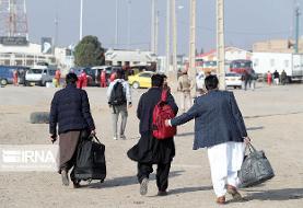 اتباع افغانستانی تا پایان اردیبهشت امسال برای تمدیدگذرنامههای خانواری مهلت دارند
