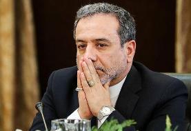 عراقچی:برافراشتن پرچم رژیم اشغالگر قدس در دفاتر دولتی اتریش دردناک است