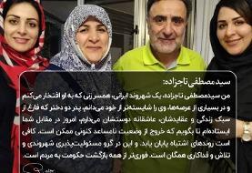 تاجزاده بعد از ثبت نام:  هیچ قدرتی بالاتر از قدرت بی قدرتان نیست/ بازگشت حکومت به مردم