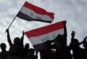 کدام کالا در عراق بیشترین مشتری را دارد؟