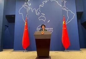 انتقاد تند چین از کارشکنی آمریکا در مورد مساله فلسطین