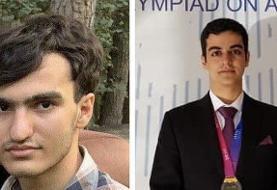 استادان دانشگاه شریف: دو دانشجوی نخبه دانشگاه را آزاد کنید