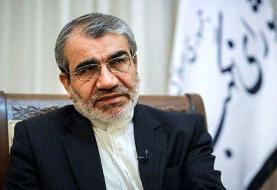 ببینید | واکنش کدخدایی به بیانیه خوانی تاجزاده در وزارت کشور