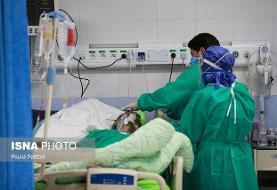 کرونا در ایران: ۲۰۲ قربانی و  ۱۰۱۴۵ بیمار جدید