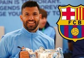 رفیق مسی با بارسلونا به توافق رسید