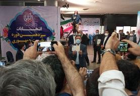همتی، رئیس کل بانک مرکزی کاندیدای انتخابات ریاست جمهوری شد+عکس