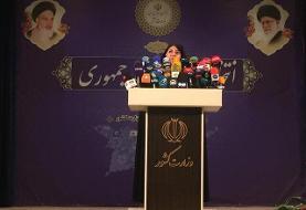 زهرا شجاعی: حضورم براساس تکلیف تاریخی است