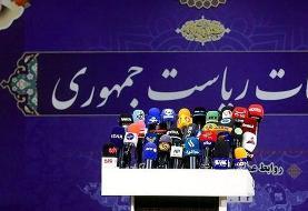 انتخابات ۱۴۰۰ ایران: ابراهیم رئیسی، علی لاریجانی، اسحاق جهانگیری و محسن هاشمی ثبت نام کردند