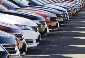 رمزگشایی از فروش ناگهانی خودروهای صفر خارجی