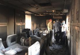 آتشسوزی در بیمارستان بقیه الله تهران (عکس)