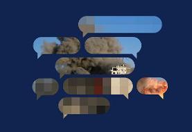 حذف پستهای حامیان فلسطین توسط فیس بوک و اینستاگرام