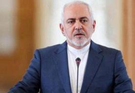 ظریف در انتقاد به حمایت اتریش از اسراییل، سفرش به وین را لغو کرد