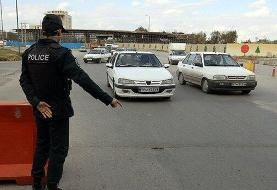 جریمه ۳۷۱ هزار وسیله نقلیه در تعطیلات عید فطر/ کاهش ۲۲ درصدی تردد در ...
