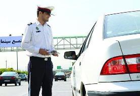 کاهش ۲۲ درصدی ترددها در تعطیلات عید فطر |برخی خودروها ۲۰ بار و برخی ۱۰۰ بار جریمه شدند