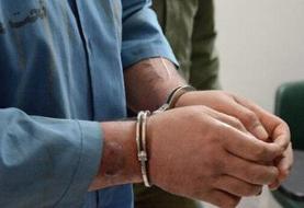 قاتل فراری در رشت دستگیر شد