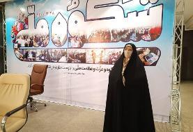 زهرا شجاعی داوطلب انتخابات ریاست جمهوری شد