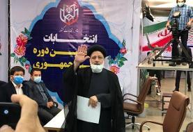 آیتالله رئیسی در انتخابات ۱۴۰۰ ثبت نام کرد+ بیانیه اعلام حضور