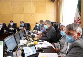 تصویب کلیات طرح توسعه و مانع زدایی از صنعت برق کشور در کمیسیون انرژی