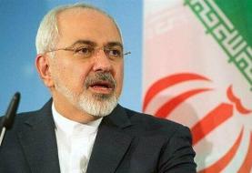 ظریف خطاب به کشورهای اسلامی: آمادهایم تمام اختلافات را کنار بگذاریم