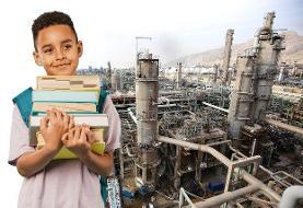 اجرای طرح بورسیه تحصیلی توسط پتروشیمی جم با هدف سرمایهگذاری اجتماعی