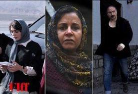اعلام اسامی فیلمهای بلند ایرانی راهیافته به جشنواره جهانی فیلم فجر