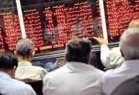عقبنشینی ۷۹۱ واحدی شاخص بورس تهران / ارزش معاملات دو بازار ۴.۸ هزار ...