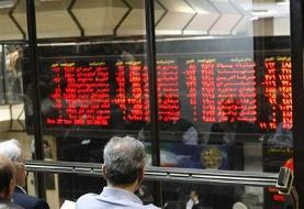 بانک مرکزی ۵۰ میلیون دلارِ «بورس» را واریز کرد
