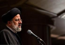 ابراهیم رییسی: توصیهای به پخش صوت و تصویرم ندارم